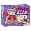 John Adams Easy Sewing Make A Teddy Bear Cute Jacket Brand New Tatty Toy Kit