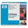 HP C9704A (HP 121A) Imaging Drum, Black/Color