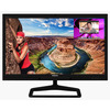 Philips Brilliance 272C4QPJKAB - 27 Plane to Line Switching PLS LED-backlit LCD Monitor w/ 2.0 MP Camera