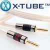 QED X-Tube XT-400 Speaker Cable - PER METRE