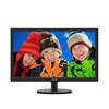 Philips 223V5LHSB2 22 VGA HDMI Full HD Monitor