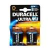 Duracell Ultra Power Alkaline Batteries D LR20 1.5V 2pk