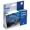Epson Original SP2100 Light Cyan Ink Cart: EPSON