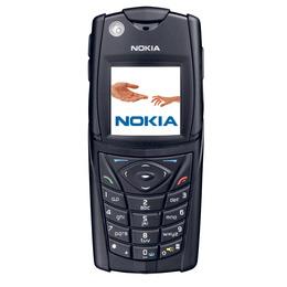 Nokia 5140i Reviews