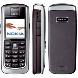 Nokia 6021 Reviews