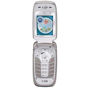 Photo of Motorola V360 Mobile Phone
