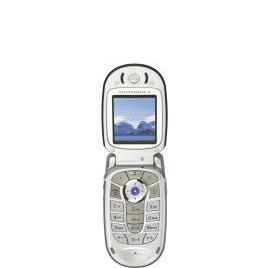 Motorola V545 Reviews