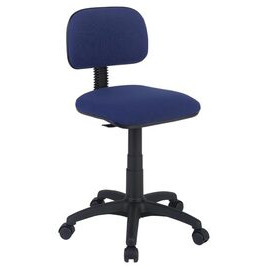 PC LINE COLORADO CHAIR Reviews