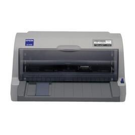 Epson LQ-630 Reviews