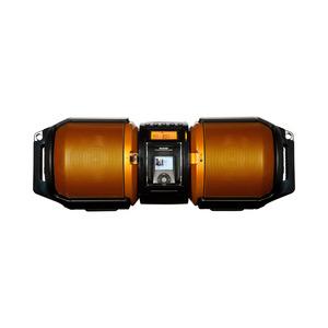 Photo of Sharp GX-M10 Boombox HiFi System
