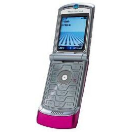Motorola RAZR V3 Reviews