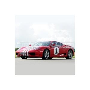 Photo of Ferrari Thrill Experience At Silverstone Gift Voucher