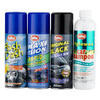 Photo of Complete Car Valet Set Car Accessory