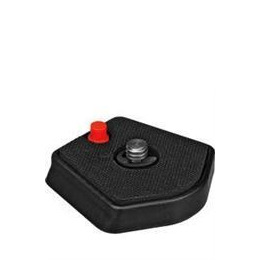 Modo Quick Release Plate MN785PL Reviews