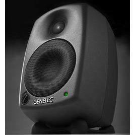 Genelec 8020B