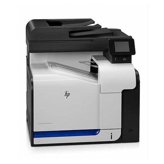 HP Laserjet PRO M570DW MFP