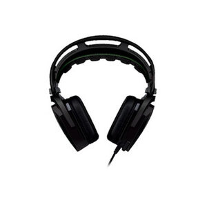 Photo of Razer Tiamat 2.2  Headset