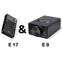 FiiO E17 and FiiO E09K