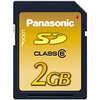Photo of Panasonic RP SDV02GE1A Memory Card