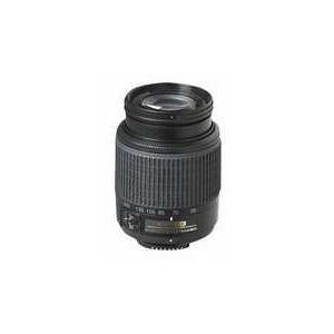 Photo of Nikon 55 200 Lens