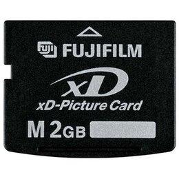 Fuji 2GB XD Pi Reviews