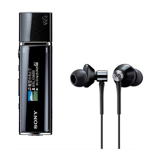 Sony NW-E015F 2GB