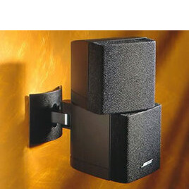 Bose UB20 Speaker Mounts Reviews