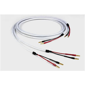 Photo of Chord Rumour 2 Per Metre Adaptors and Cable