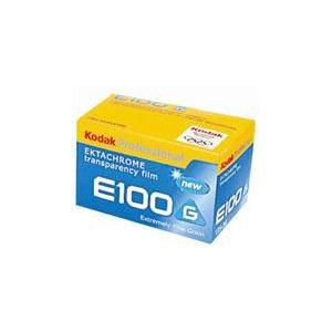 Photo of Ektachrome E100G 35MM 36 Exposures (Excluding Processing) Camera Film