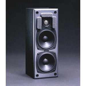 Photo of Miller & Kreisel K7 Speaker Speaker