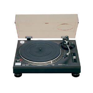 Photo of Technics SL1210 Turntables and Mixing Deck