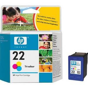 Photo of HP BHP52ABB Ink Cartridge