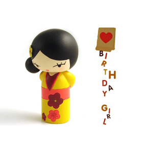 Photo of Momiji Birthday Girl Gadget