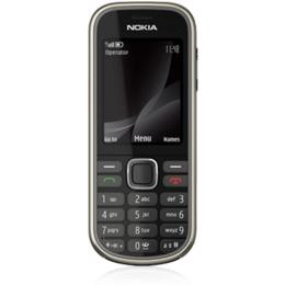 Nokia 3720 Classic Reviews