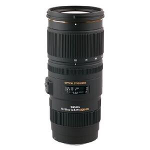 Photo of Sigma 50-150MM F/2.8 EX DC OS HSM Lens Lens