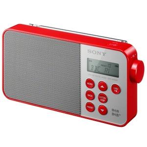 Photo of Sony XDR-S40DBP Radio