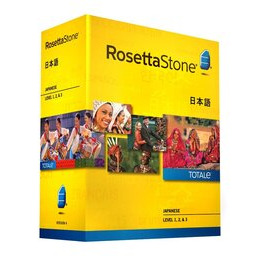 Rosetta Stone TOTALe: Japanese Version 4 Level 1 - 3 (PC/Mac)