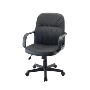 Photo of Serano SLBGLEB09 Chair Office Furniture