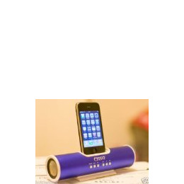 iphone speaker and docking system