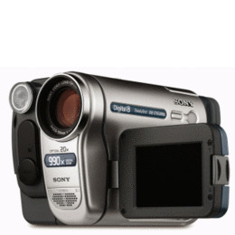 Sony Handycam DCR-TRV255 Reviews
