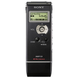 Sony ICD-UX71 Reviews