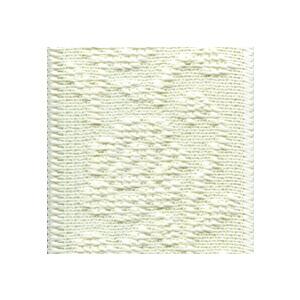 Photo of Web-Blinds Cream Cake (127MM) Blind