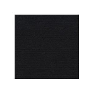 Photo of Web-Blinds Jet (127MM) Blind