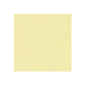 Photo of Web-Blinds Lemon Meringue Blind