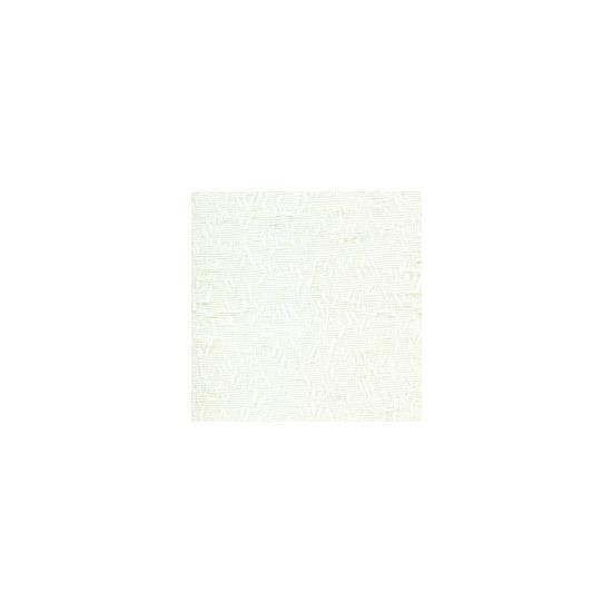 Web-Blinds Liqueur Coffee (89mm)