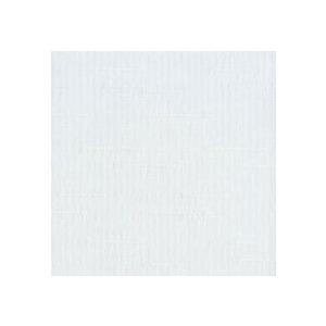 Photo of Web-Blinds Surf White (127MM) Blind