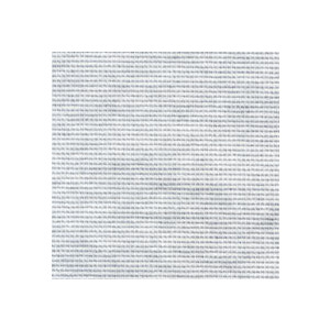 Photo of Web-Blinds Tapestry White Blind