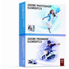 Photo of Adobe 8.0 Photoshop & Premier Elements Software