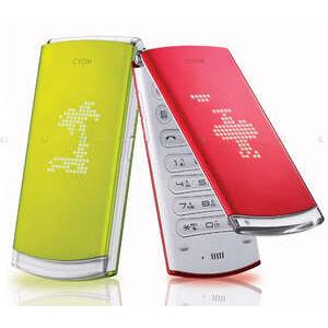 Photo of LG Lollipop GD580 Mobile Phone