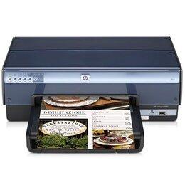 HP Deskjet 6980 Reviews